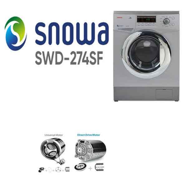 اسنوا مدل SWD-274