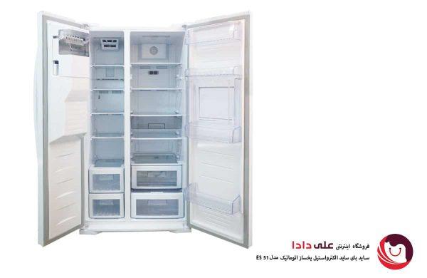 قیمت یخچال ساید الکترواستیل مدل es51