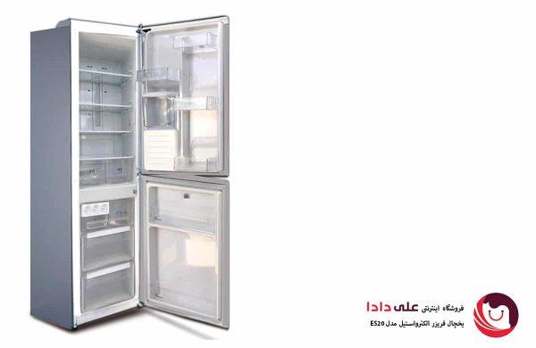 قیمت یخچال فریزر الکترواستیل مدل ES32