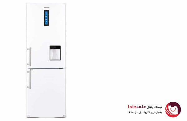 قیمت یخچال الکترواستیل مدل ES32