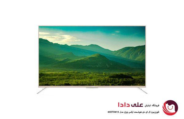 تلویزیون هوشمند ایکس ویژن مدل 65XTU815