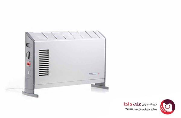 بخاری برقی پارس خزر مدل TM2000