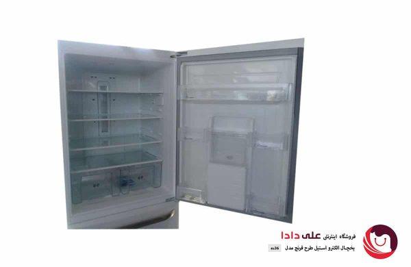 یخچال الکترواستیل مدل es36