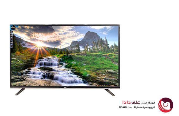 تلویزیون ال ای دی ۴۳ اینچ مارشال مدل ام ای ۴۳۱۶