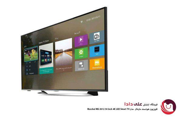 تلویزیون هوشمند ۵۰ اینچ مارشال مدل ام ای ۵۰۱۲