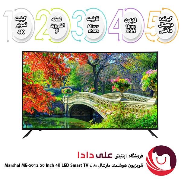 اینفوگرافی تلویزیون هوشمند مارشال Marshal ME-5012-50-Inch-4K-LED Smart TV
