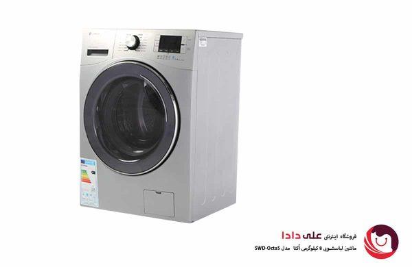 ماشین لباسشویی اسنوا مدل اکتا S