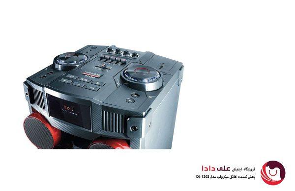 اسپیکر و پخش کننده خانگی میکرولب مدل DJ-1202