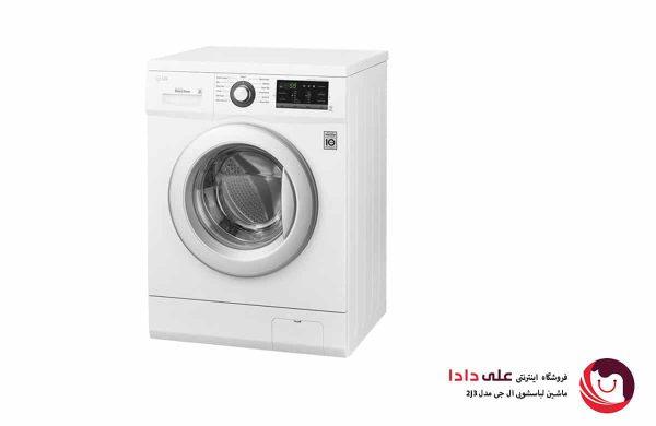 ماشین لباسشویی lg مدل 2j3