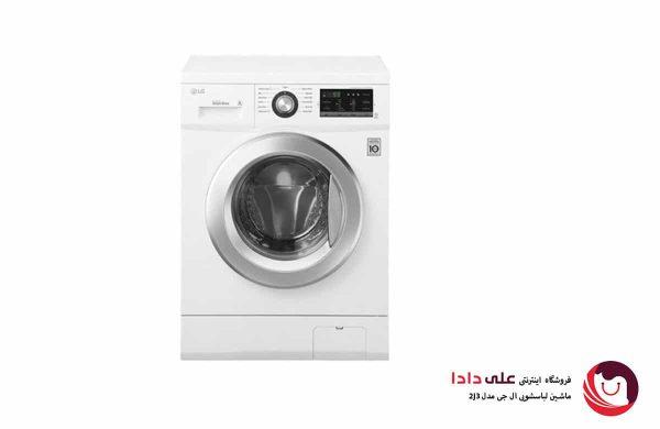 ماشین لباسشویی lg 2j3