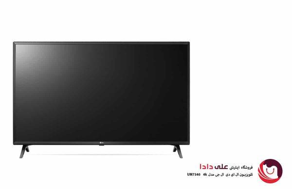 تلویزیون 43 اینچ ال جی مدل UM7340