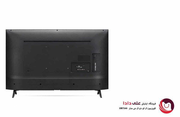 قیمت و خرید تلویزیون ال جی مدل 49UM7340