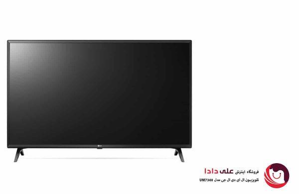 تلویزیون ال جی مدل UM7340 سایز 50 اینچ 4k