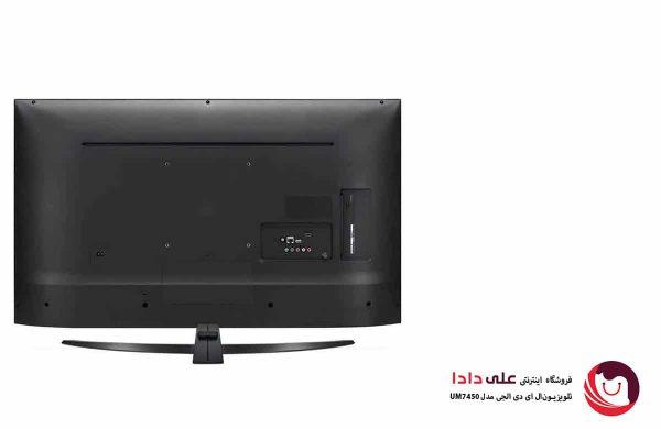 خرید تلویزیون 65 اینچ ال جی مدل UM7450