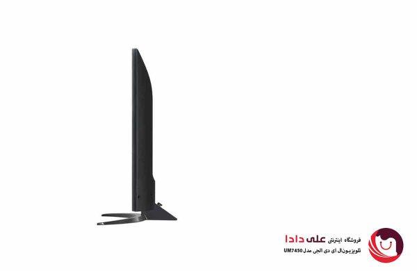 تلویزیون 65 اینچ ال جی مدل UM7450
