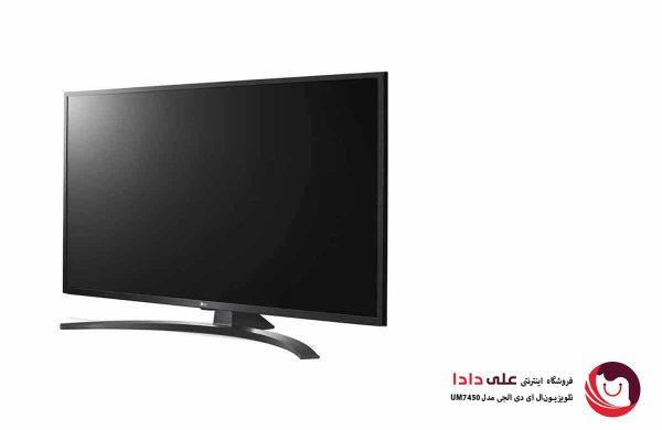تلویزیون ال ای دی 4K ال جی مدل UM7450 سایز 65 اینچ