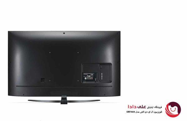 قیمت تلویزیون ال جی مدل 55UM7660