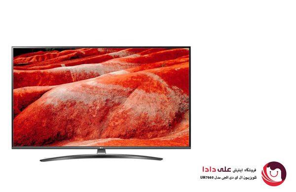 تلویزیون ال جی مدل UM7660 سایز 55 اینچ 4K
