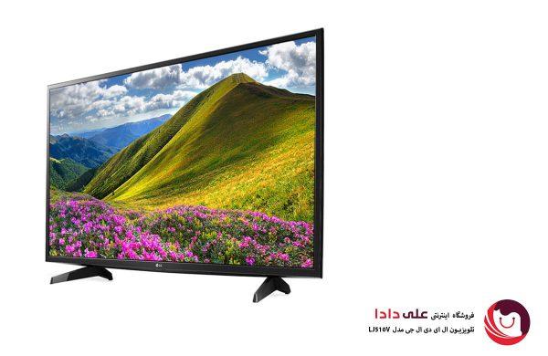 قیمت خرید تلویزیون ال جی مدل 43LJ510V