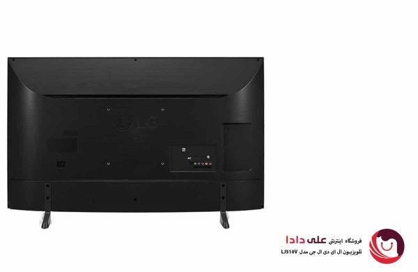 تلویزیون 43 اینچ ال جی مدل Lj510v