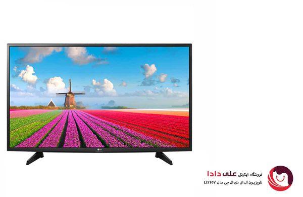 خرید تلویزیون ال جی مدل 43LJ510V