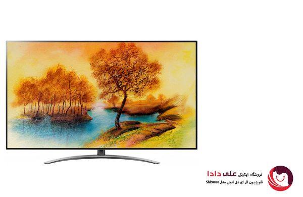 قیمت تلویزیون ال جی مدل 55SM9000