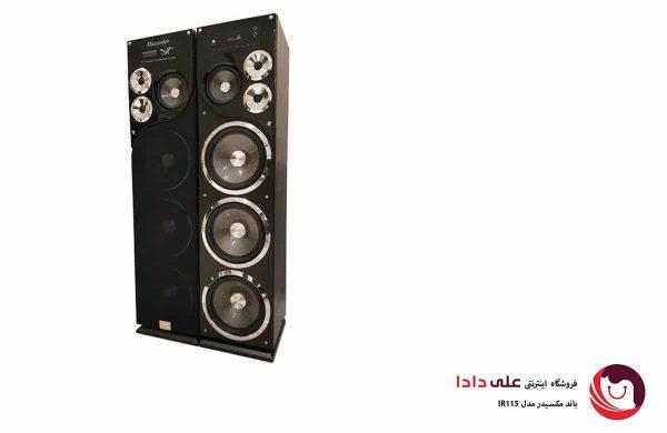 باند مکسیدر مدل IR115