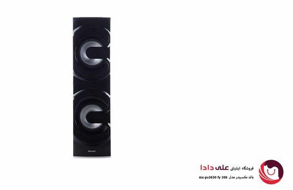 باند مکسیدر مدل mx ps3630