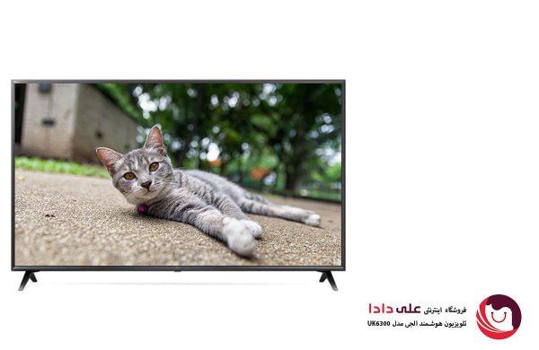 تلویزیون اسمارت ال جی مدل 55UK6300