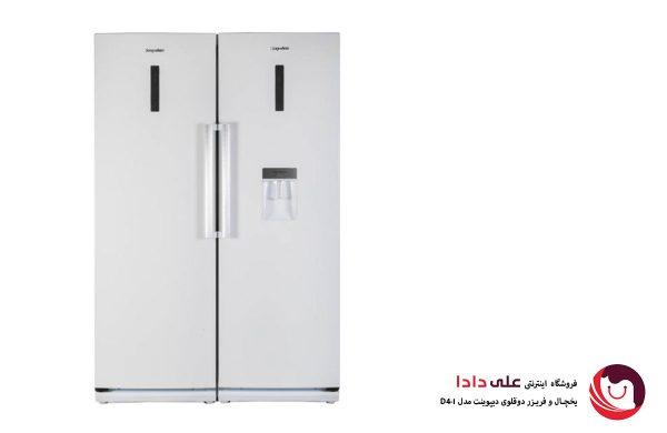 یخچال و فریزر دوقلوی دیپوینت مدل D4i