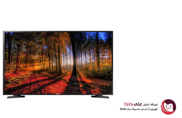 تلویزیون سامسونگ مدل N5000 سایز 49 اینچ Full Hd