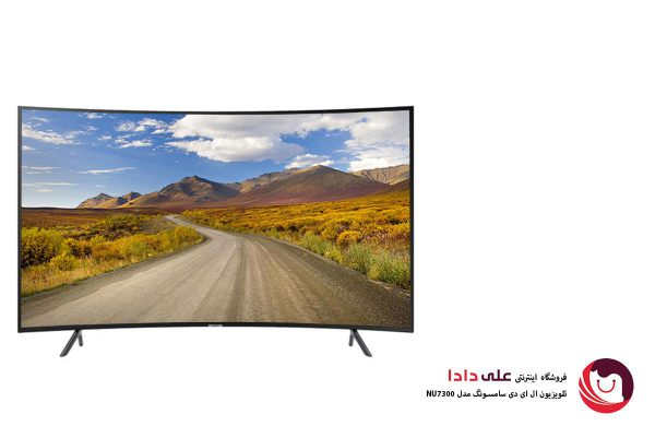 تلویزیون خمیده سامسونگ مدل NU7300 سایز 55 اینچ 4K