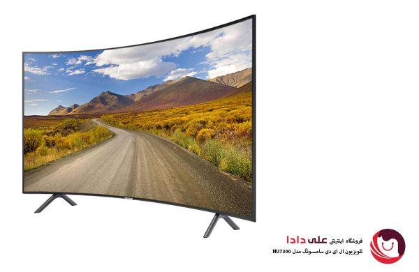 تلویزیون منحنی 55 اینچ سامسونگ مدل NU7300