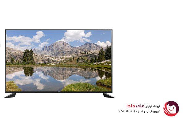 تلویزیون ال ای دی اسنوا مدل 32SA120
