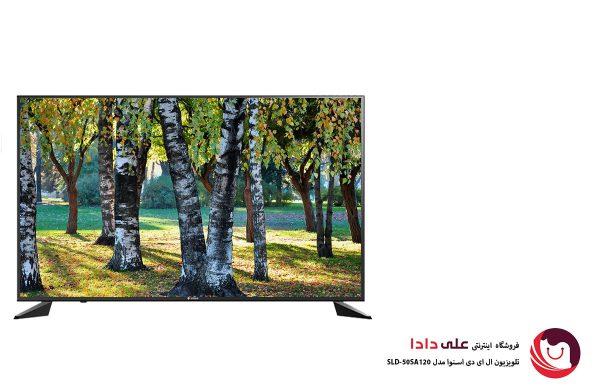 تلویزیون ال ای دی اسنوا مدل 50SA120