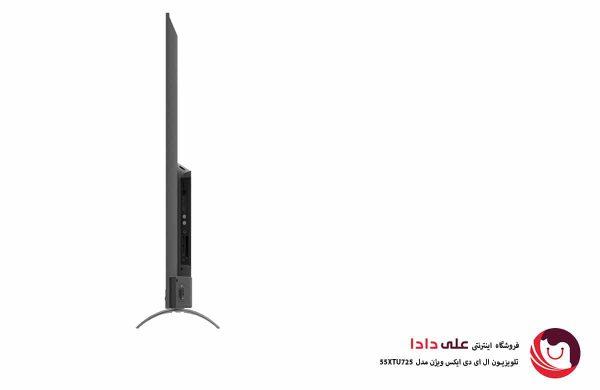 تلویزیون ال ای دی هوشمند ایکس ویژن مدل 55XTU725