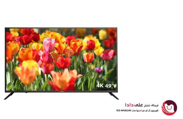 تلویزیون ال ای دی اسنوا مدل 49SA220U