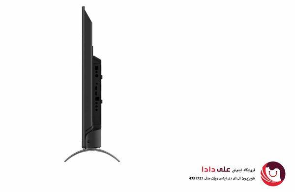 تلویزیون ایکس ویژن مدل 43XT725