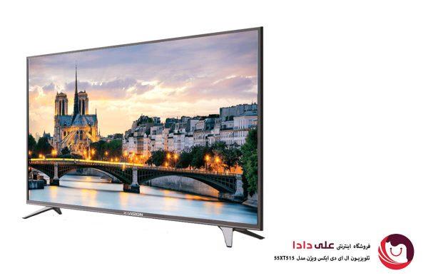 تلویزیون ال ای دی ایکس ویژن مدل 55XT515