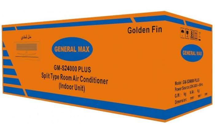 کولر گازی جنرال مکس GM-S12000 Super