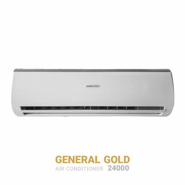 کولر گازی جنرال گلد GG-S24000PLATINUM