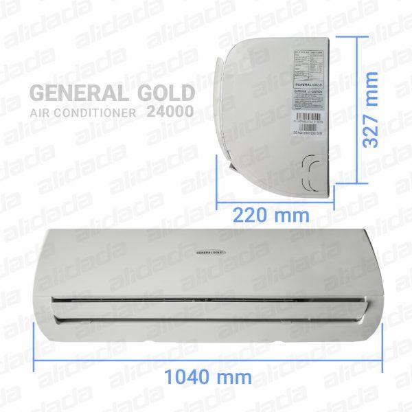 ابعاد کولر گازی جنرال گلد GG-S24000PLATINUM
