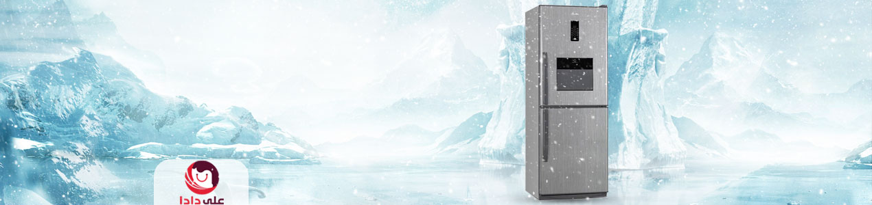 یخچال کمبی 530