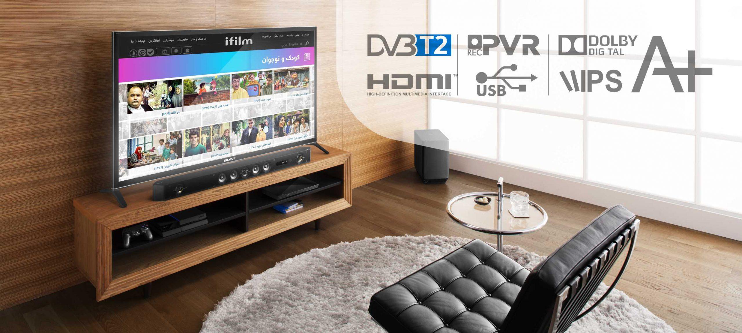 تلویزیون بست مدل 2040